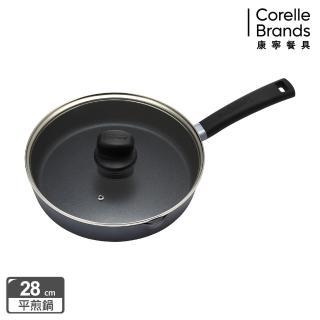 【CorelleBrands 康寧餐具】藍寶石 臻釜鑄造不沾平底鍋28cm(贈康寧餐盤四件組)