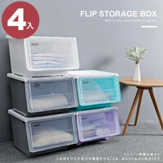 【ONE HOUSE】日系斜口上掀可堆疊附輪加厚收納箱(4入組)