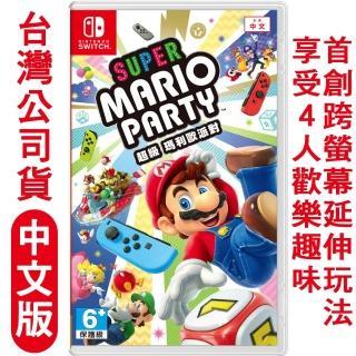 【Nintendo 任天堂】Switch 超級瑪利歐派對(– 中文版)