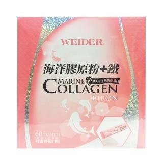 【WEIDER 威德】海洋膠原粉+鐵 60包