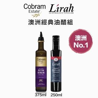 【澳洲Cobram Estate】油醋組-經典風味375ml+陳年橡木桶一年釀葡萄醋250ml(Classic+Aged)