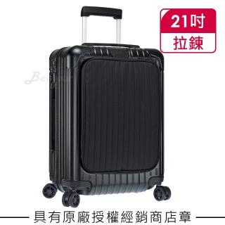 【Rimowa】Essential Sleeve Cabin 21吋登機箱 霧黑色(842.53.63.4)