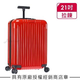 【Rimowa】Essential Lite Cabin 21吋登機箱 亮紅色(823.53.65.4)