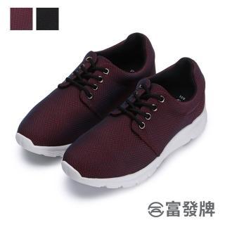 【FUFA Shoes 富發牌】透氣織紋女款運動休閒鞋-紅藍  1AK53