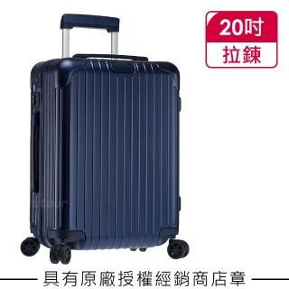 【Rimowa】Essential Cabin S 20吋登機箱 霧藍色(832.52.61.4)