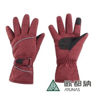 【ATUNAS 歐都納】防水保暖手套(A1AG1907N暗紅/機車/登山/滑雪配件/反光設計)