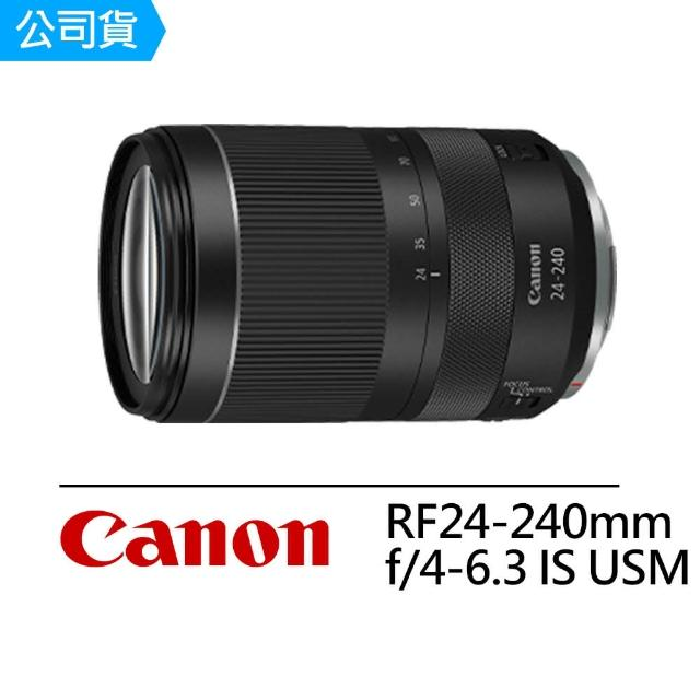 【Canon】RF 24-240mm F4-6.3 IS USM 旅遊變焦鏡頭(公司貨)