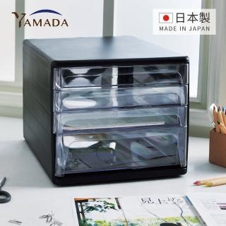 【YAMADA日本山田】日製桌上型四層A4文件抽屜櫃-3低抽+1高抽(文書 辦公 儲物 整理 儲納 儲物)