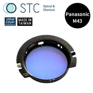 【STC】Astro MS 內置型光害濾鏡 for Panasonic M43 / BMPCC / Z Cam E2(公司貨)