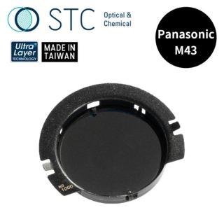 【STC】ND1000 內置型減光鏡 for Panasonic M43 / BMPCC / Z Cam E2(公司貨)