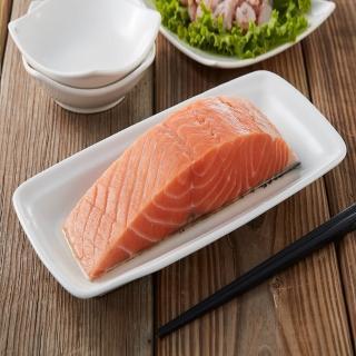 【華得水產】特選鮭魚菲力4片組(200-250g/片)