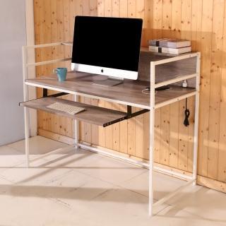 【BuyJM】漂流木紋層架式附鍵盤書桌/工作桌(寬120公分)