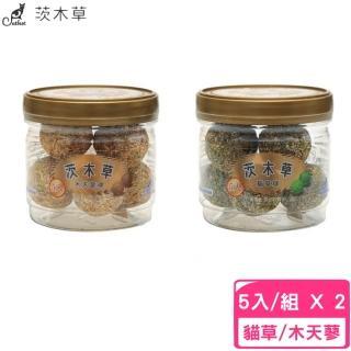 【Catfeet 茨木草】木天蓼球《罐裝》5入/組(2罐組)