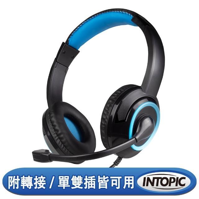 【INTOPIC】頭戴式耳機麥克風(JAZZ-M309)/