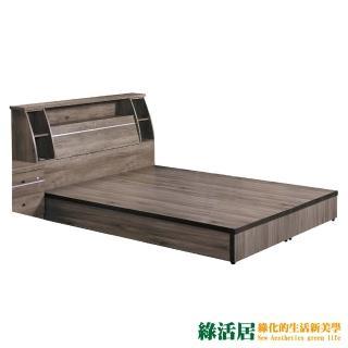 【綠活居】普可  時尚5尺雙人床台組合(床頭箱+六分木床底)