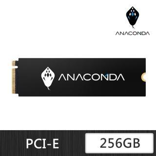 【ANACOMDA 巨蟒】i2 256GB PCIe Gen3x4 NVMe SSD固態硬碟(三年保/免費維修到府收)