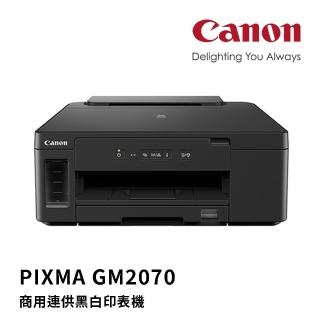 【Canon】PIXMA GM2070 原廠大供墨印表機(GM2070)
