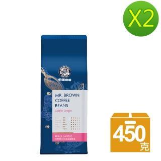【伯朗咖啡-買1送1】巴西聖多士咖啡豆(450克/袋)