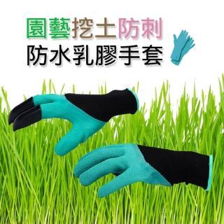 園藝挖土防刺防水乳膠手套