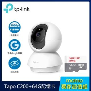 (獨家贈64G記憶卡)【TP-Link】Tapo C200 wifi無線智慧可旋轉高清網路攝影機(原廠公司貨)