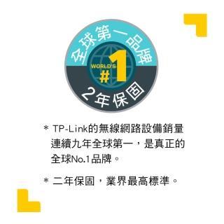 SanDisk64G記憶卡組【TP-Link】Tapo C200 wifi無線智慧可旋轉高清網路攝影機(原廠公司貨)