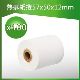 【壽滿趣】感熱紙57mm×50mmx12mm出餐紙/號碼牌/停車票用(100捲)