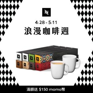 【Nespresso】凍感一夏咖啡100顆-台灣限定版(10條/盒;僅適用於Nespresso膠囊咖啡機)