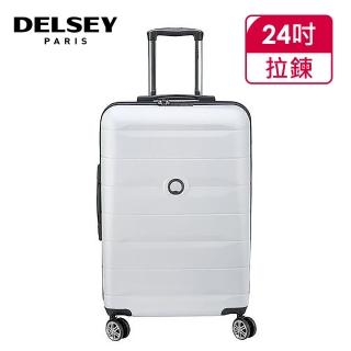 【DELSEY 法國大使】COMETE-24吋旅行箱(銀灰 00303981011)