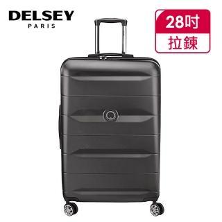 【DELSEY 法國大使】COMETE-28吋旅行箱(黑色 00303982100)