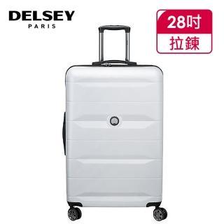 【DELSEY 法國大使】COMETE-28吋旅行箱(銀灰 00303982111)