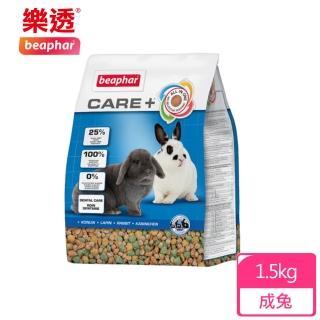 【Beaphar 樂透】金牌成兔飼料 1.5kg(模仿野外飲食 保持營養均衡)