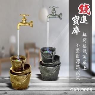 【KINYO】錢進寶庫流水飾品系列(GAR-9006)