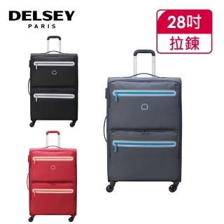 【DELSEY 法國大使】CARNOT-28吋旅行箱(003038821)