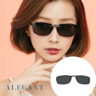 【ALEGANT】太空灰鋁鎂合金夾式結構寶麗來偏光太陽眼鏡(UV400墨鏡/車用夾片/外掛夾式鏡片/太陽眼鏡夾片)
