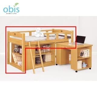 【obis】貝莎3.8尺檜木色多功能床(單人床架/不含桌櫃)