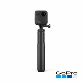 【GoPro】MAX握把+腳架(ASBHM-002)
