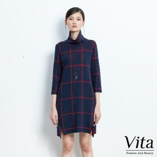 【mysheros 蜜雪兒】VITA 高領棉質大格長洋裝(藍)