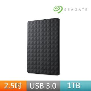 【SEAGATE 希捷】新黑鑽Expansion 1TB USB3.0 2.5吋行動硬碟(STEA1000400)