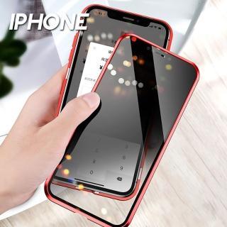 【韓式作風】IPHONE 11/11 PRO/SE二代/X/XS/XR/8/7系列 萬磁王防偷窺磁吸雙面鋼化玻璃手機殼RCAS603(六色)