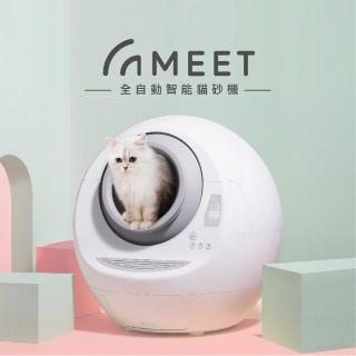 【MEET】全自動智能貓砂機(APP遠端 台灣保固一年)