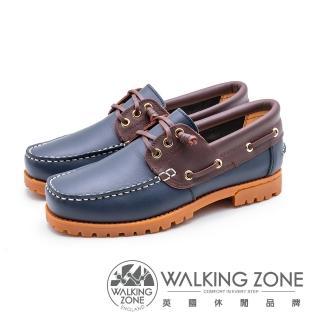 【WALKING ZONE】撞色款 帆船雷根鞋 男鞋(深藍底)