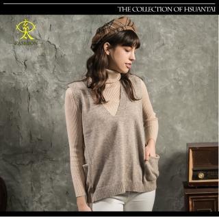【玄太】V領棉質純色寬鬆針織背心(卡其)
