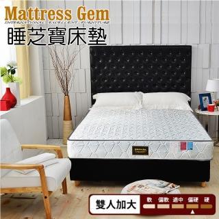 【睡芝寶】耐用型-3M防潑水抗菌蜂巢獨立筒床墊(雙人加大6尺-小孩/長輩/體重重專用-正反可睡)