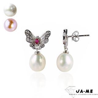 【JA-ME】925銀天然珍珠蝴蝶飛耳環(2色任選)
