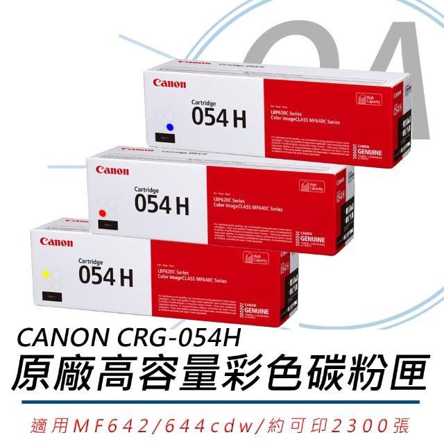 【Canon】CANON