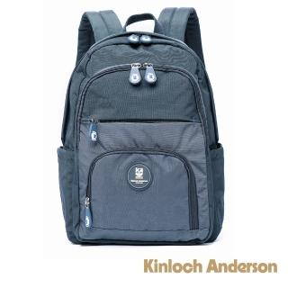 【Kinloch Anderson】SMILE 圓弧拉鍊口袋後背包(深藍)