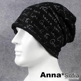 【AnnaSofia】針織帽薄款毛帽-街頭搖滾拓文絮(黑底)