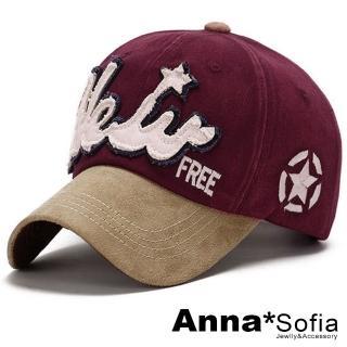 【AnnaSofia】防曬遮陽棉質嘻哈棒球帽老帽-New立體文絨簷(酒紅系)