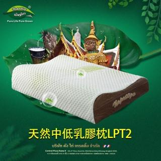 【Napattiga】Latex娜帕蒂卡泰國皇家Royal天然中低乳膠枕LPT2