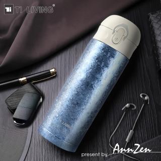 【AnnZen】《Ti-living》純鈦真空保溫隨手杯-冰川藍(彈蓋茶濾杯)380ml(純鈦 保溫彈蓋隨手杯-冰川藍)